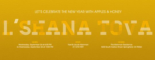 religious, rosh hashanah, Jewish, New Year,