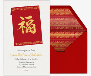 chinese new year invitation template