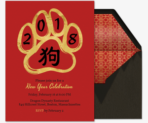 lunar new year invitations evite com