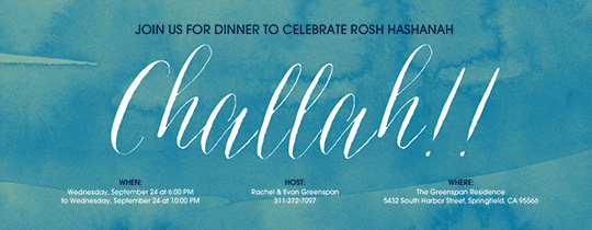 Challah Invitation