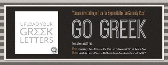 Go Greek Invitation