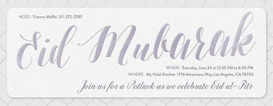 Free online ramadan invitations evite silver pattern eid invitation stopboris Image collections